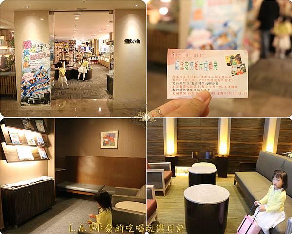 20151226親子小旅行@新竹煙波大飯店-14.jpg