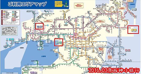 201602京阪神日本小旅行.jpg