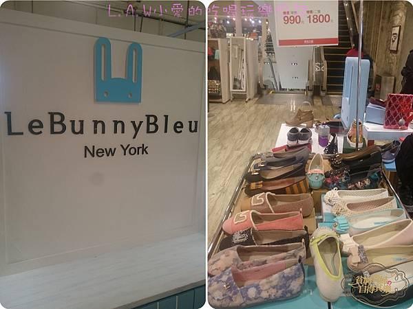 20151215@站前新光三越女鞋LeBunnyBleu-01.jpg