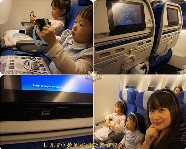2014年12月日本九州親子自由行@飛機餐-02.jpg