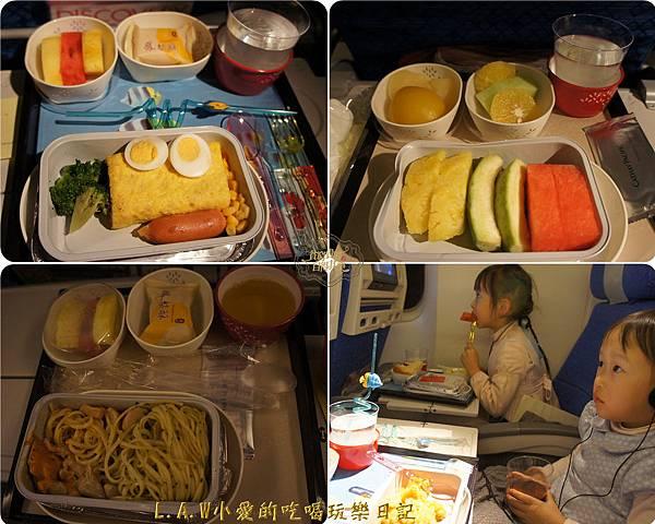 2014年12月日本九州親子自由行@飛機餐-04.jpg