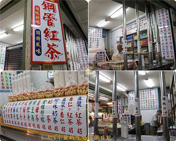 20150531花蓮美食@鋼管紅茶+洄瀾薯道霜淇淋-02.jpg