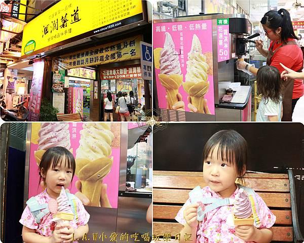 20150531花蓮美食@鋼管紅茶+洄瀾薯道霜淇淋-03.jpg