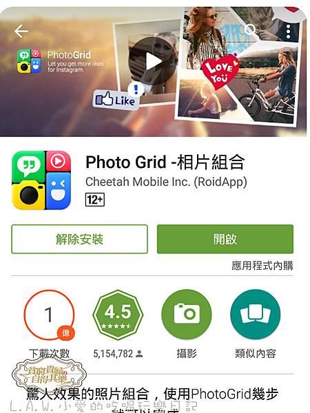日本旅遊實用app-17.jpg