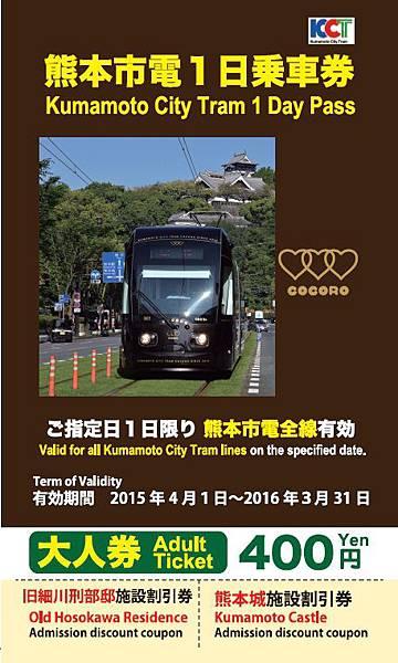 九州-05.jpg