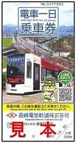 九州-06.jpg