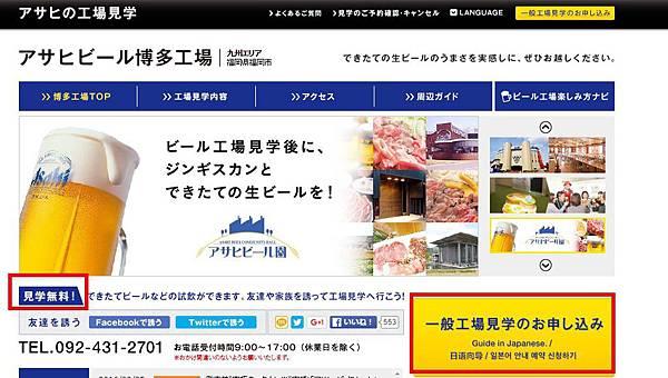 九州-09.jpg