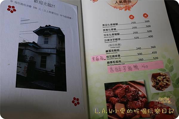 20151010@桂花園人文餐館-05.jpg