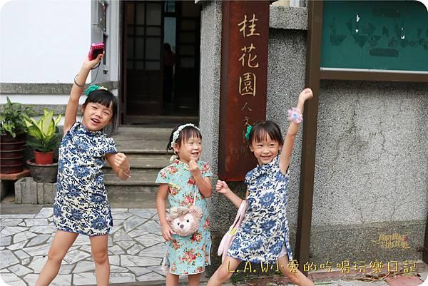 20151010@桂花園人文餐館-11.jpg
