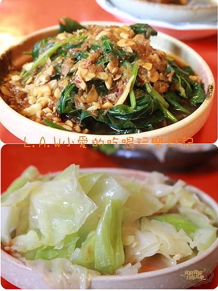 20151010@桂花園人文餐館-13.jpg