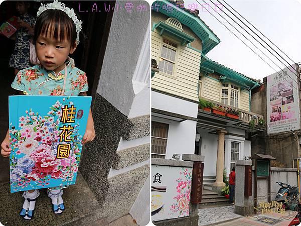20151010@桂花園人文餐館-14.jpg