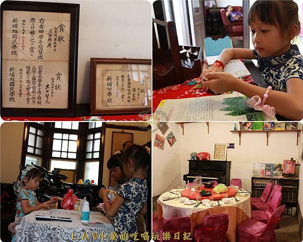 20151010@桂花園人文餐館-15.jpg