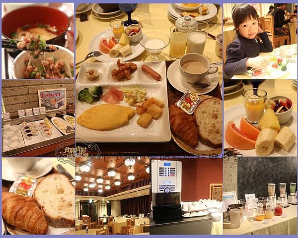 神戶蒙特利飯店Moterey Hotel KOBE-13.jpg