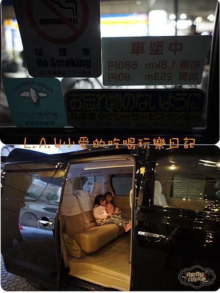 神戶蒙特利飯店Moterey Hotel KOBE-17.jpg