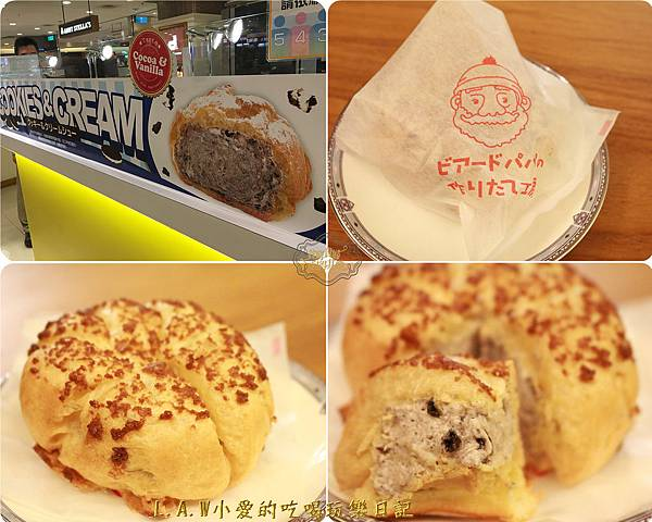 20160404@Breadpapa新口味cookiecream-01.jpg