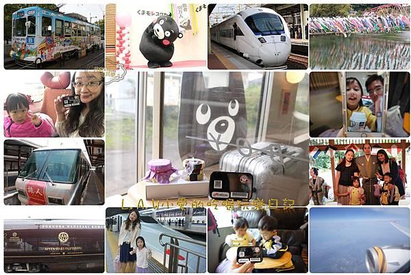 2016TRiP02@日本九州7日遊分享器使用心得-02.jpg