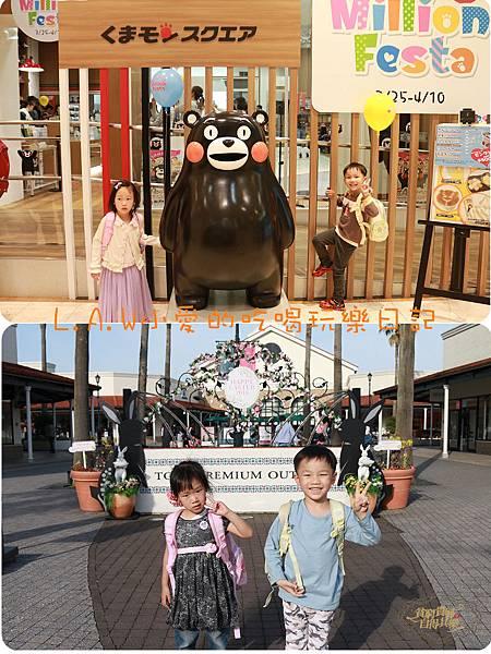 2016TRiP02@日本九州7日遊分享器使用心得-05.jpg