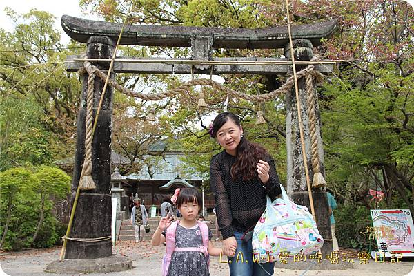 20160409日本九州親子7日自由行Day4-2佐賀@井上川鯉魚旗祭-09.jpg