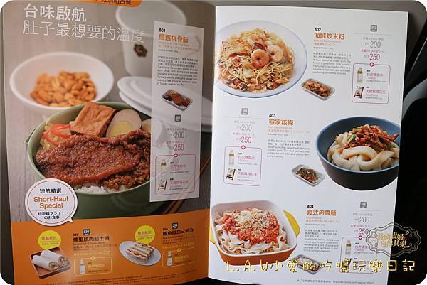 2016TRiP01日本京阪神親子7日自由行@台灣虎航關西飛機餐-02.jpg