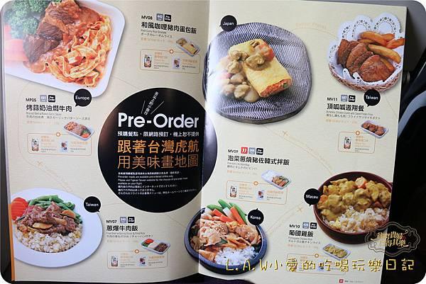 2016TRiP01日本京阪神親子7日自由行@台灣虎航關西飛機餐-03.jpg
