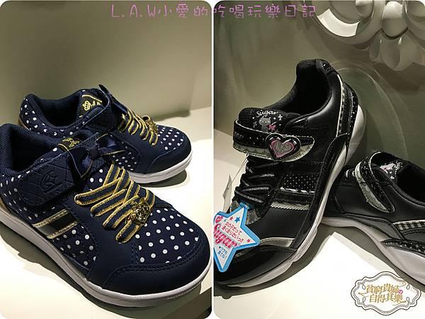20160526@憶聲電子拍手童裝日本童鞋特賣會-10.jpg
