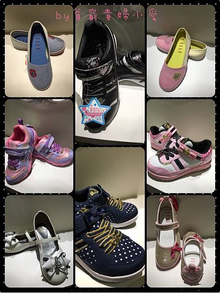 20160526@憶聲電子拍手童裝日本童鞋特賣會-11.JPG