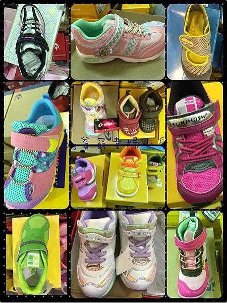 20160526@憶聲電子拍手童裝日本童鞋特賣會-13.JPG