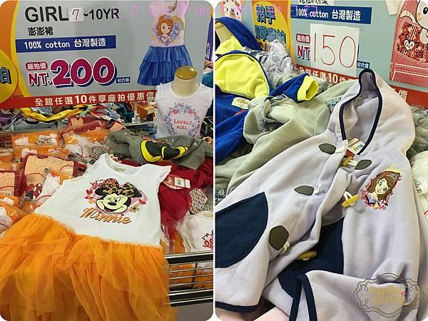 20160526@憶聲電子拍手童裝日本童鞋特賣會-05.jpg
