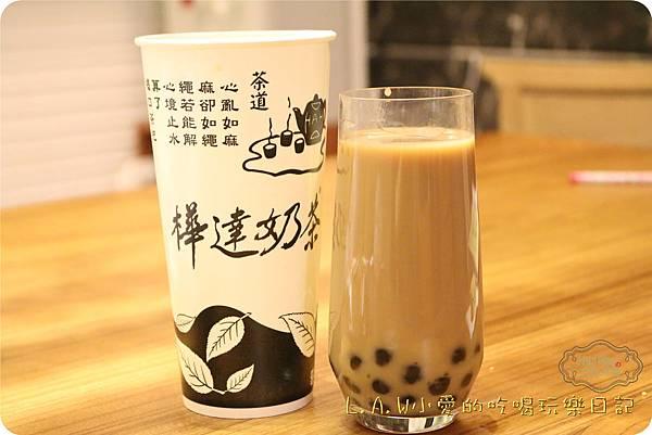 20160106@台北車站美食樺達奶茶-01.jpg