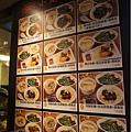 20160106@台北車站美食樺達奶茶-10.jpg