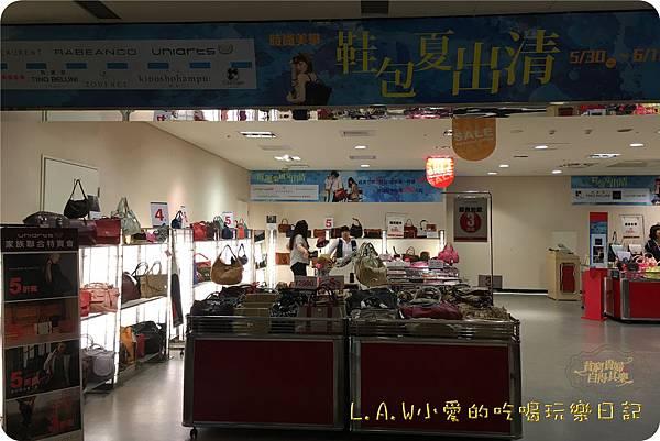 桃園新光三越鞋包特賣會-02.jpg