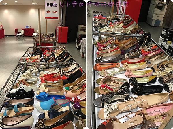 桃園新光三越鞋包特賣會-04.jpg