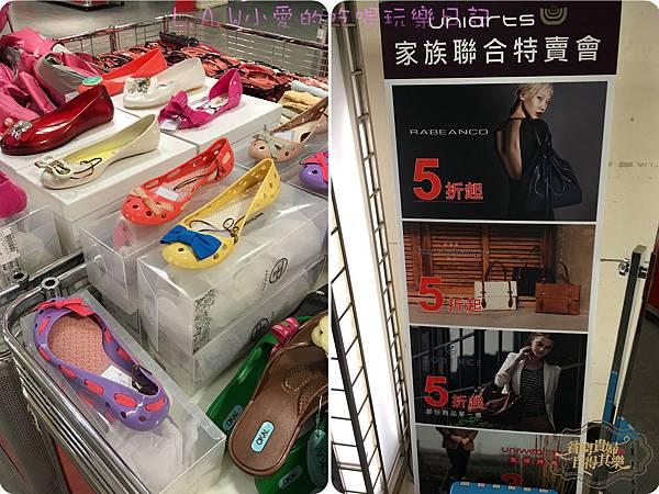 桃園新光三越鞋包特賣會-06.jpg