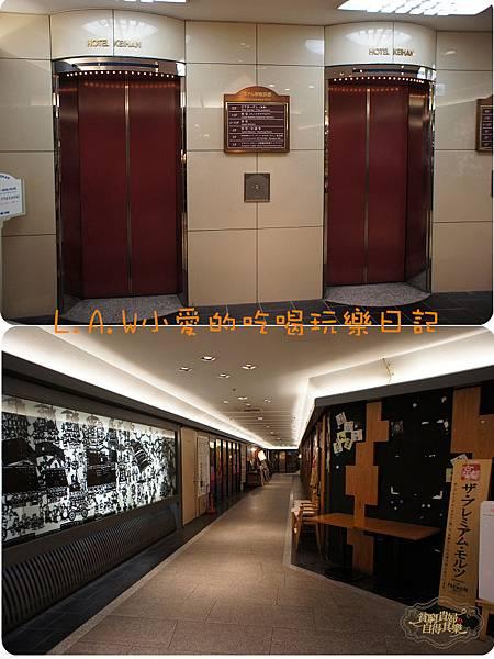 20160203@京都京阪飯店-17.jpg