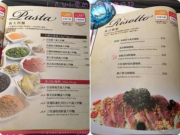 20160630@中原家樂福洋朵義式廚坊-14.jpg