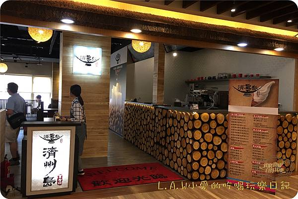 20160710@濟州島豆腐鍋-02.jpg