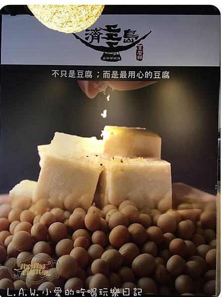 20160710@濟州島豆腐鍋-15.jpg