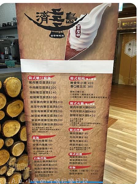 20160710@濟州島豆腐鍋-16.jpg