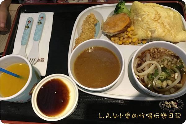 20160705松山車站美食@讚岐製麵所-05.jpg