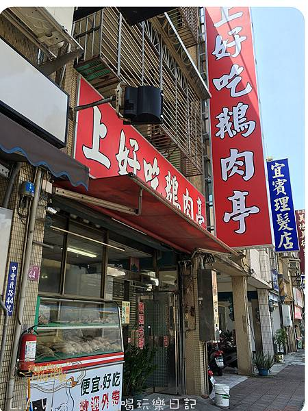 20160723@上好吃鵝肉亭-11.jpg