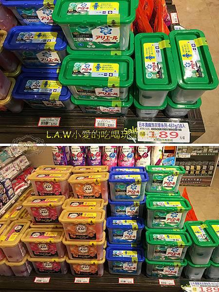 20160928@中壢SOGO購物-04.jpg