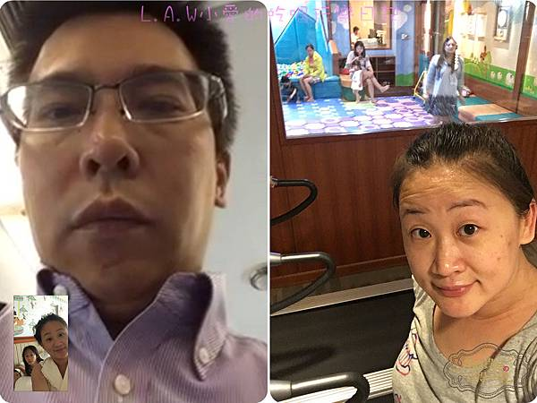 20160815台中旅遊@果森林心家繪本房X長榮桂冠酒店-17.jpg