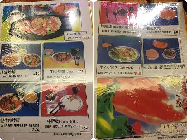 20160924台北老店士林美食@雙子星牛排館-17.jpg