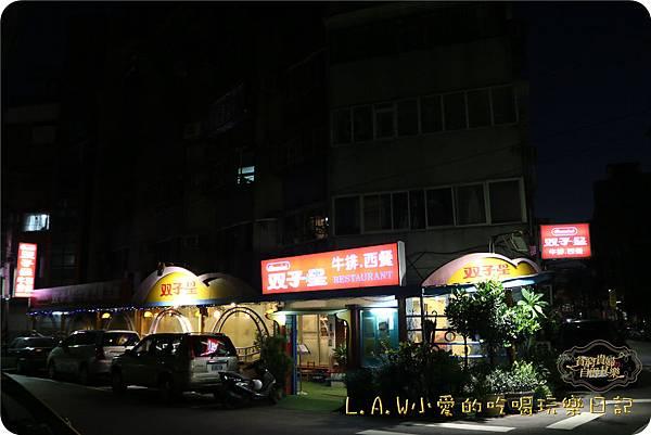 20160924台北老店士林美食@雙子星牛排館-18.jpg