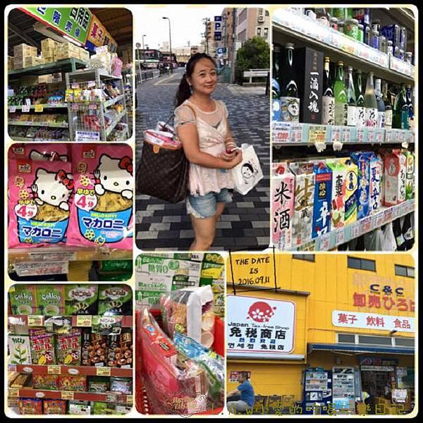 2016京都遊旅人心事-03.jpg