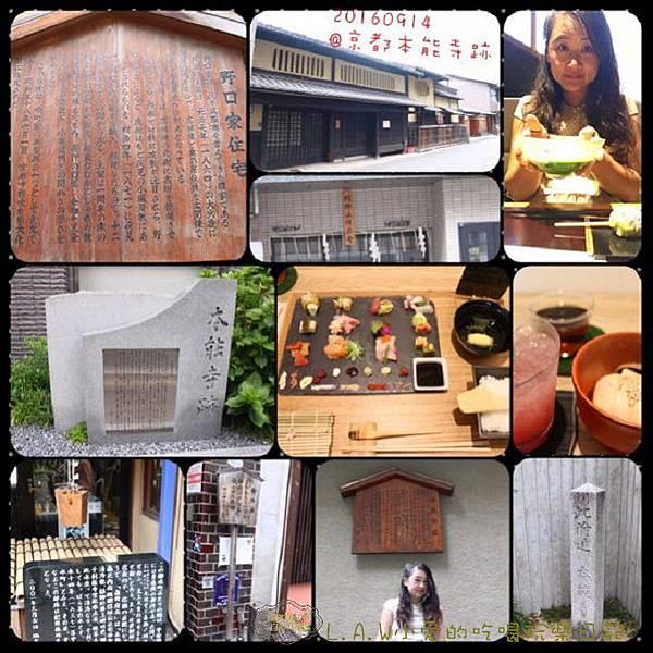 2016京都遊旅人心事-15.jpg