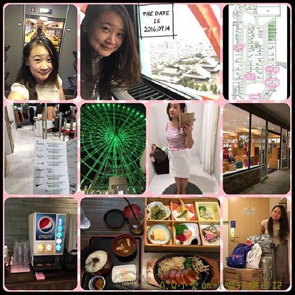 2016京都遊旅人心事-17.jpg