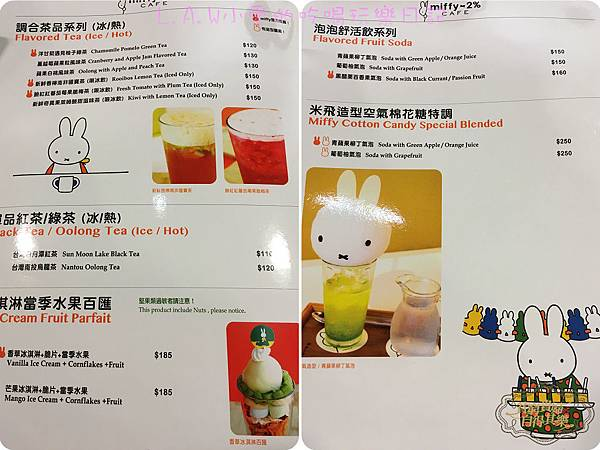 20160925林口美食@Miffy2%Cafe-09.jpg