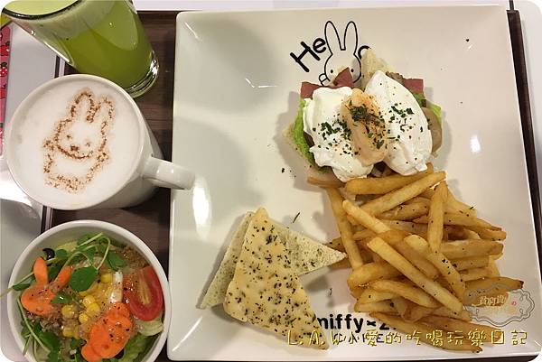 20160925林口美食@Miffy2%Cafe-15.jpg