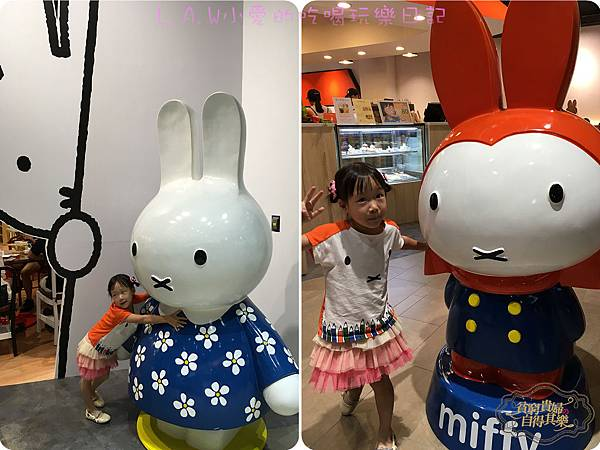 20160925林口美食@Miffy2%Cafe-25.jpg